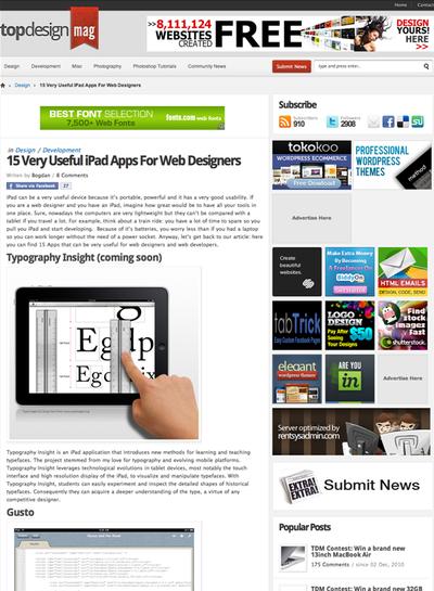 図4 Webデザイナーに役立つiPadアプリ15選
