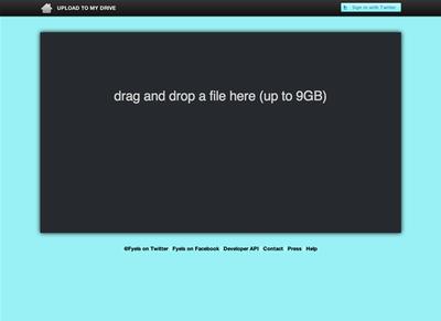 図6 非常にシンプルなファイル共有サービス