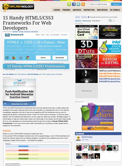 図1 HTML5とCSS3によるフレームワークいろいろ