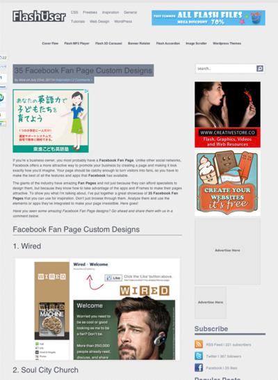 図5 Facebookページのデザインギャラリー