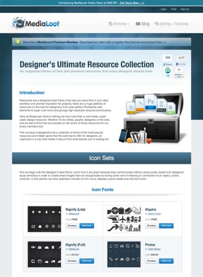 図2 デザイナーのためのすばらしい素材コレクション