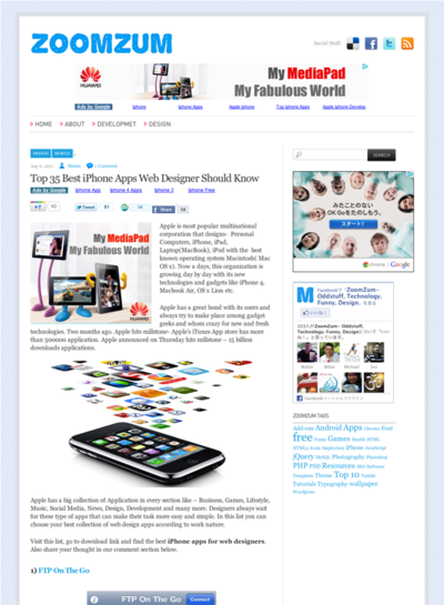 図4 WebデザイナーのためのiPhoneアプリ35選