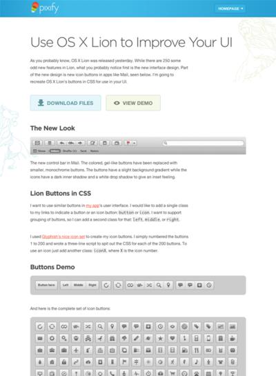図5 Mac OS X Lion風ボタンのフレームワーク