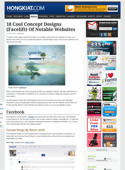 図1 有名サイトを設計し直したコンセプトデザインいろいろ