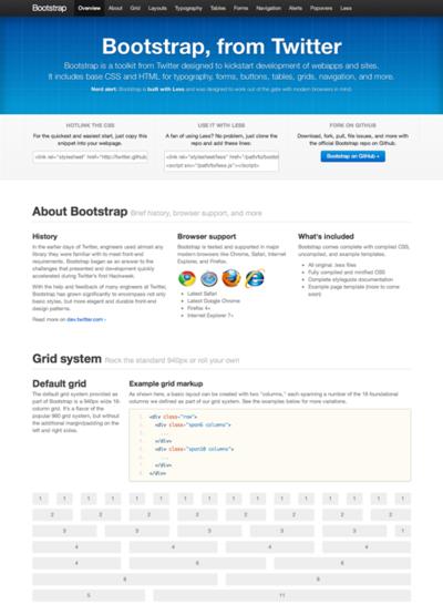図2 TwitterによるWebアプリケーションのためのツールキット