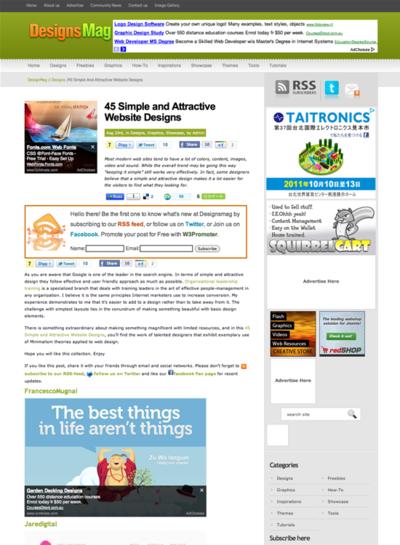 図5 シンプルかつ魅力的なWebデザインのギャラリー