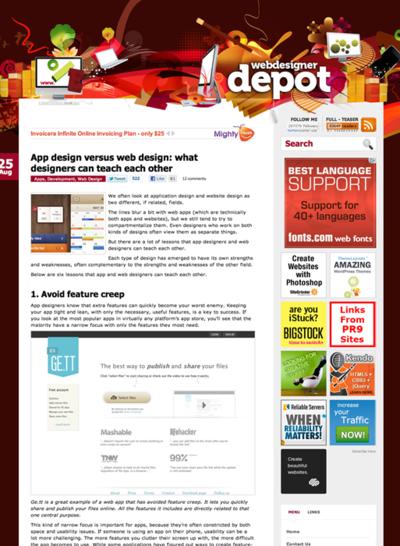 図1 アプリデザインとWebデザインのお互いから学ぶべきこと