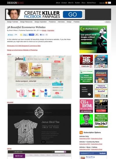 図5 ECサイトのデザインギャラリー
