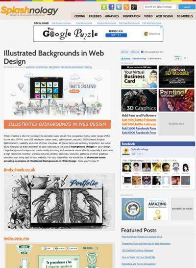 図4 イラストを背景に使ったWebデザインのギャラリー