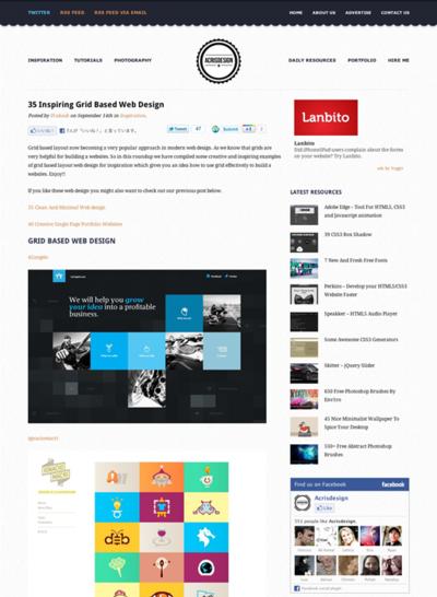 図5 グリッドベースのWebデザインのギャラリー