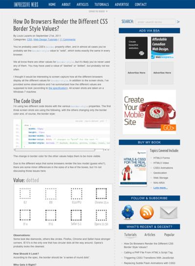 図3 CSSボーダーのブラウザによるレンダリングの違い