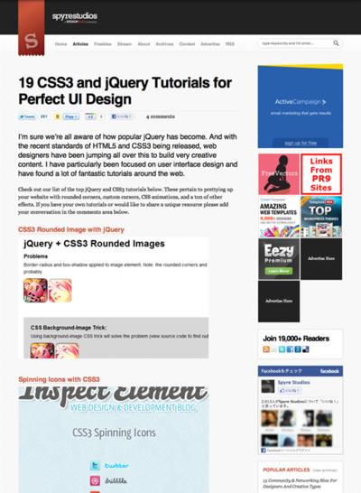 図3 CSS3&jQueryのチュートリアルいろいろ