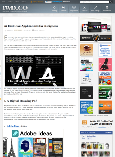 図5 デザイナーのための各種iPadアプリ