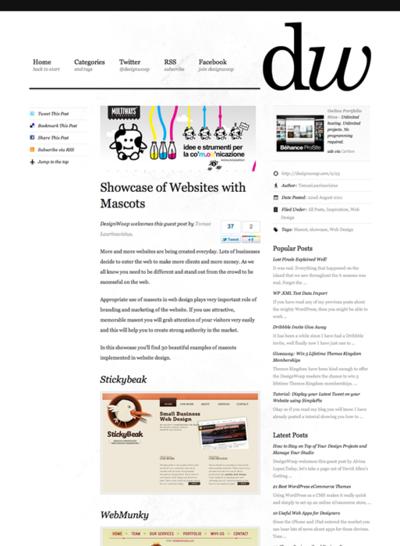 図5 マスコットを使ったWebデザインのギャラリー