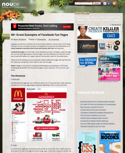 図3 Facebookページのデザインショーケース