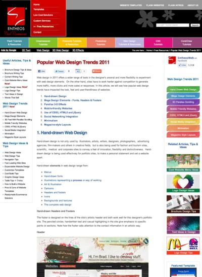 図1 2011年のWebデザインのトレンド