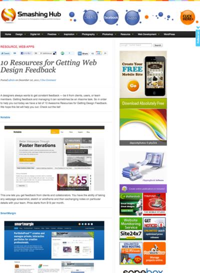 図6 デザインのフィードバックを受けることのできるWebサービス