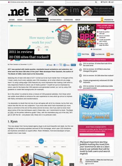 図5 2011年のCSSサイトベスト20
