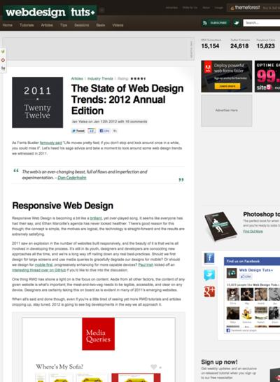 図1 2012年版,Webデザインのトレンド事情
