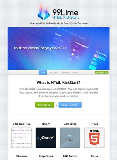 図1 迅速にWebサイトを作成するためのフレームワーク