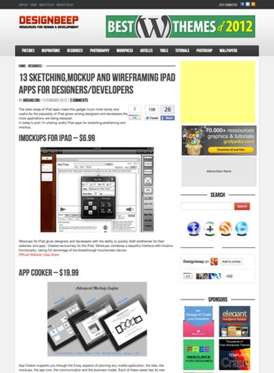 図5 モックアップやワイヤーフレーム作成に役立つiPadアプリいろいろ