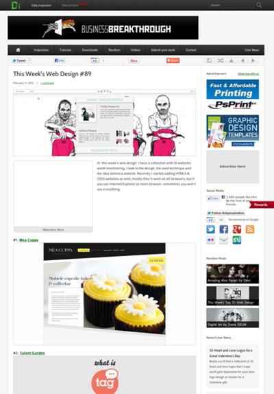 図3 インスピレーションを与えてくれそうなWebデザインのギャラリー