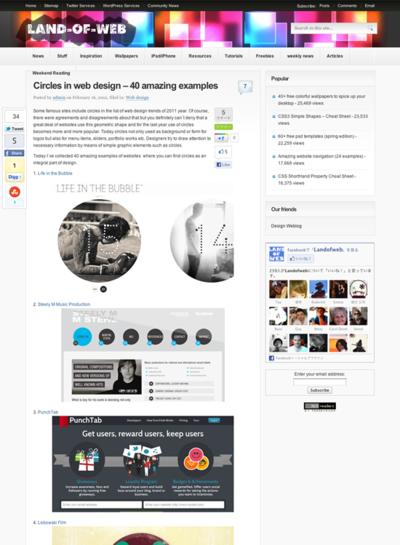 図4 円形を使ったWebデザインのギャラリー