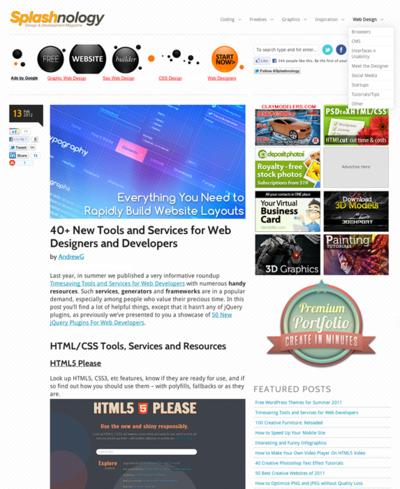 図3 Webサイトのレイアウトを素早く作るためのツールやサービス