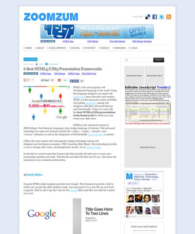 図3 スライド作成のためのHTML5/CSS3フレームワーク