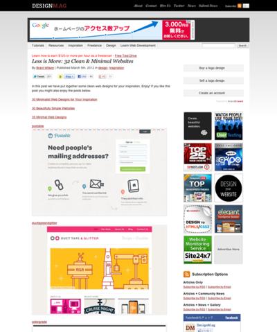 図5 クリーンでミニマルなWebサイトのギャラリー