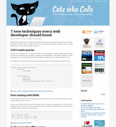 図3 Web制作者が知っておくべき新テクニック