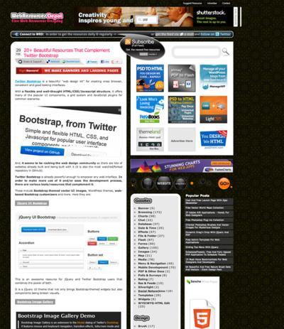 図1 Bootstrapを補完するツールや素材