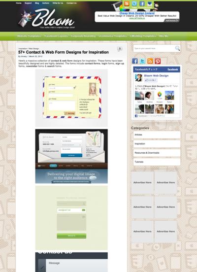 図3 Webフォームのデザインギャラリー