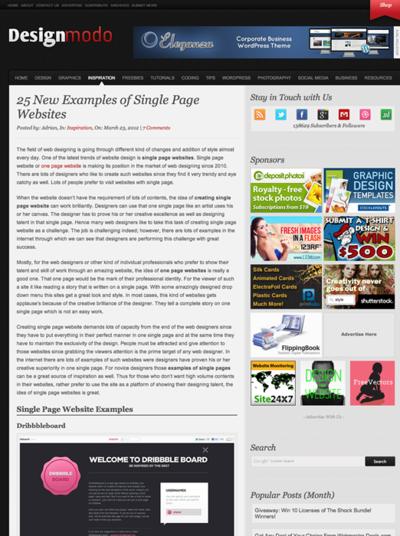 図4 単ページWebサイトのギャラリー