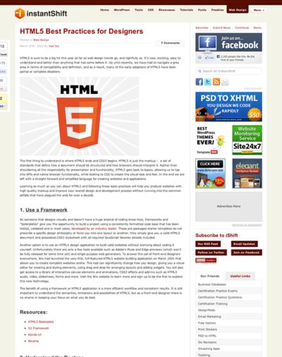図1 デザイナーのためのHTML5の演習