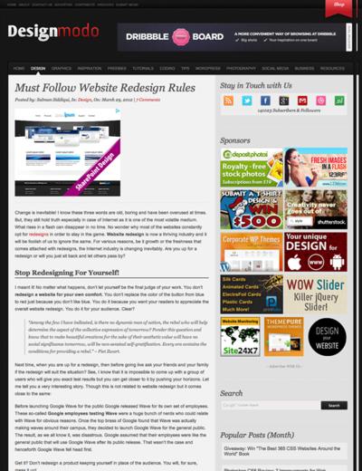 図1 Webサイトをリニューアルするときのルール