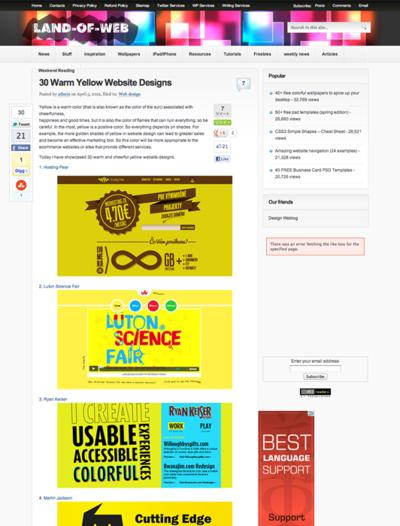 図4 黄色ベースのWebデザインのギャラリー