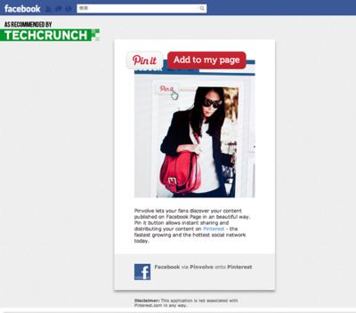図6 Facebookページの画像をPinterest風に表示するFacebookアプリ