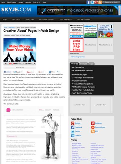 図5 Aboutページのデザインギャラリー