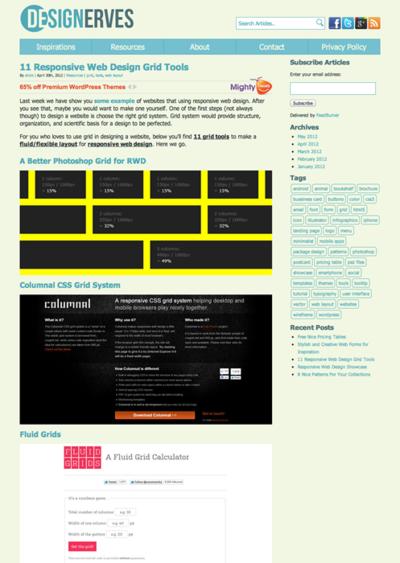 図3 レスポンシブWebデザインのグリッドシステム/ジェネレーター