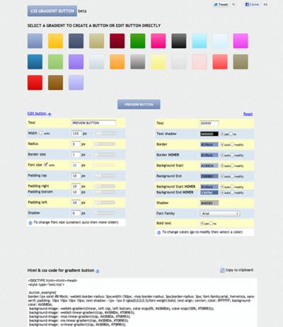 図6 CSSグラデーションボタンのジェネレーター
