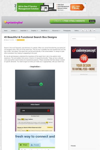図5 検索窓のデザインギャラリー