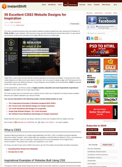 図5 CSS3を使ったWebデザインのショーケース