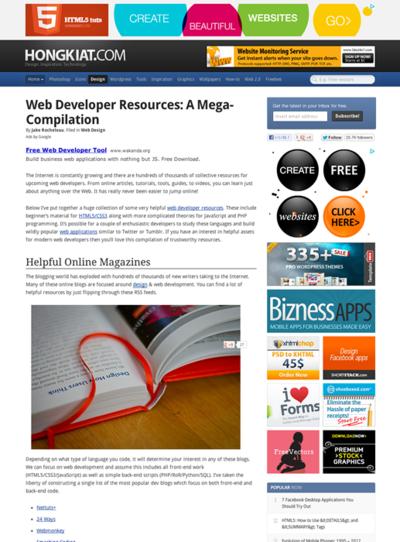 図1 Webサイト制作に関するツールや情報源まとめ