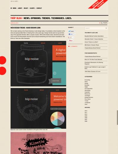 図4 手書きの要素を使ったWebデザインのギャラリー