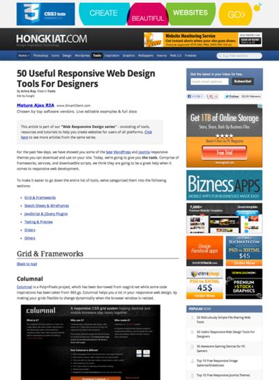 図2 レスポンシブWebデザインのためのツールいろいろ