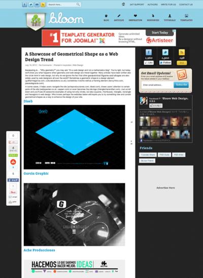 図5 図形を用いたWebデザインのショーケース