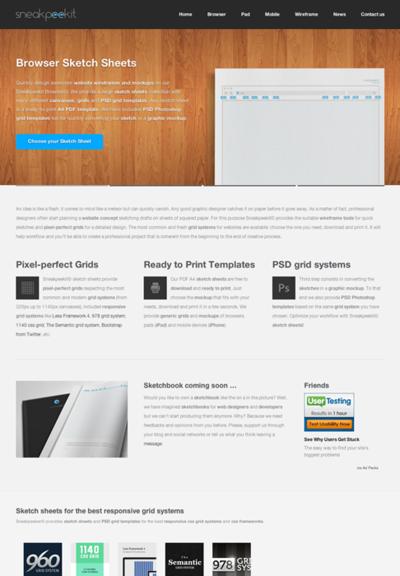 図5 Webデザインのスケッチ用紙素材いろいろ