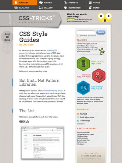 図3 有名サイトのCSSスタイルガイド