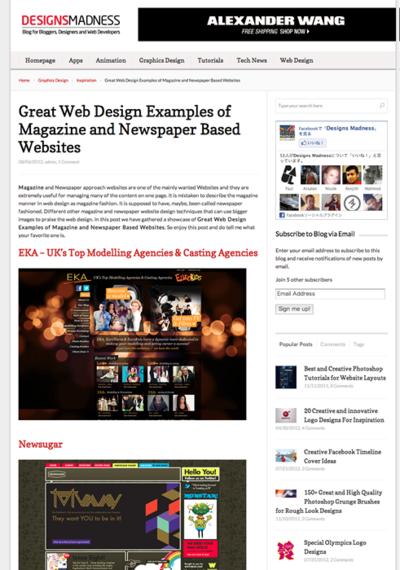 図4 雑誌・新聞のスタイルを応用したWebデザインいろいろ